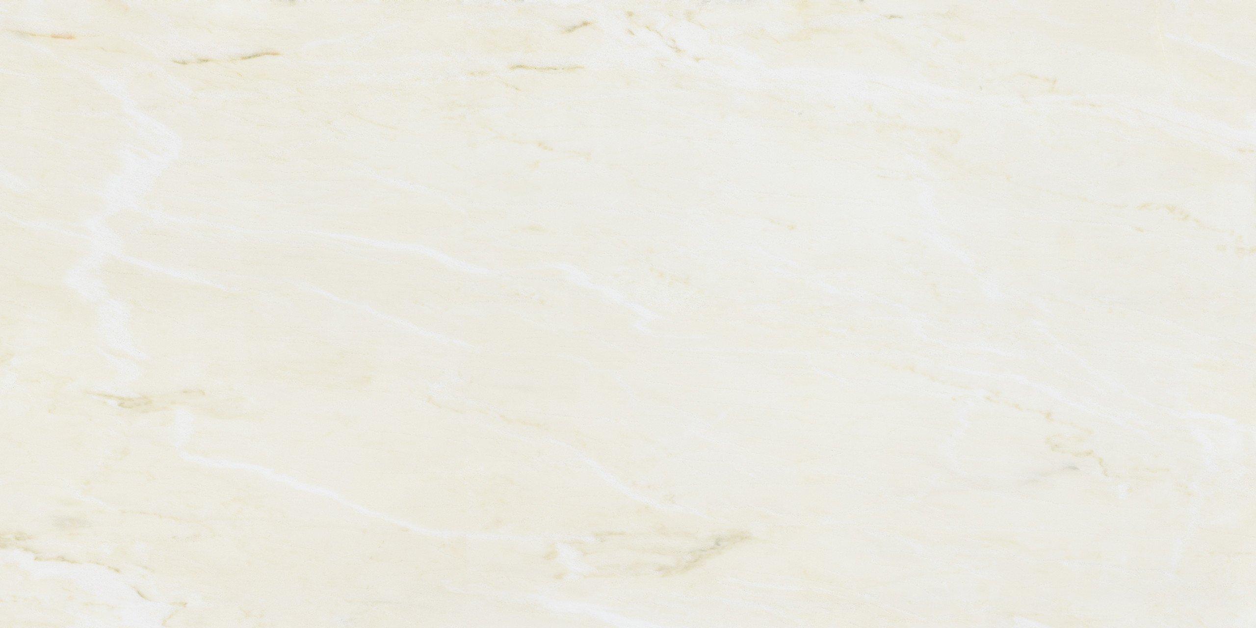 Silene Marmi Estremoz Crema